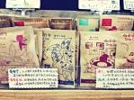 Momo Cafe 02