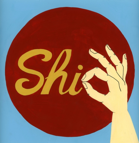 """Shiok""  25 x 25 cm, original illustration in pen and gouache on acid-free artist paper, S$325"